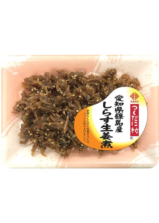 愛知県篠島産しらす生姜煮