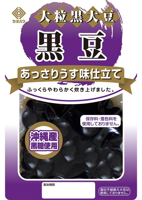 大粒黒大豆 黒豆