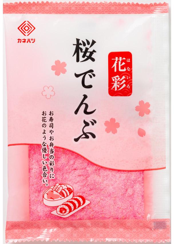 花彩 桜でんぶ
